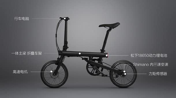 年轻人的第一款助力车:小米米家电助力折叠自行车发布的照片 - 17