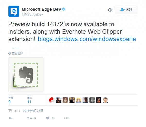 Windows 10 Build 14372发布:新增Evernote扩展的照片 - 7