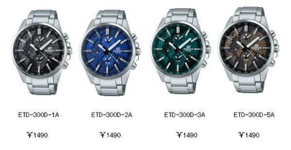 卡西欧EDIFICE 6月新品ETD-300系列