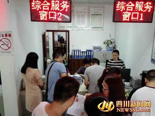深圳独生子女证办理_成都:新办理独生子女证截止时间延长至7月31日