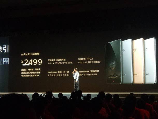 售价2499元起:无边框旗舰nubia Z11正式发布的照片 - 18
