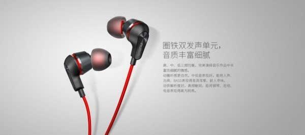 红与黑的碰撞:努比亚发布新款圈铁耳机 售价99元的照片 - 3