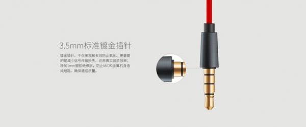 红与黑的碰撞:努比亚发布新款圈铁耳机 售价99元的照片 - 10