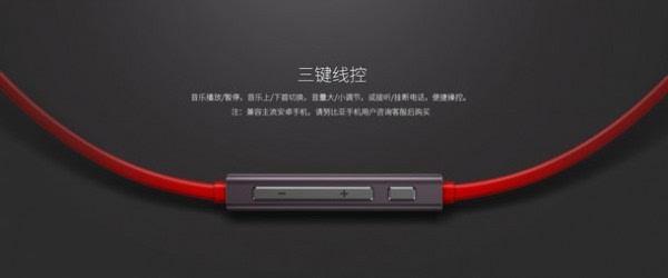 红与黑的碰撞:努比亚发布新款圈铁耳机 售价99元的照片 - 11
