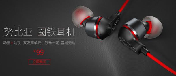 红与黑的碰撞:努比亚发布新款圈铁耳机 售价99元的照片 - 15
