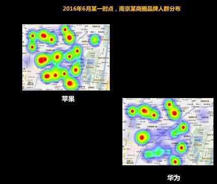 中国移动用户最多的十大手机品牌:苹果第一小米第二的照片 - 5