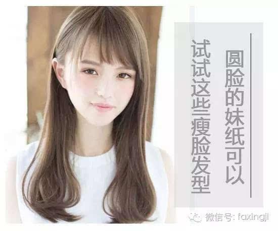 圆脸女生刘海�yg�_圆脸适合什么刘海
