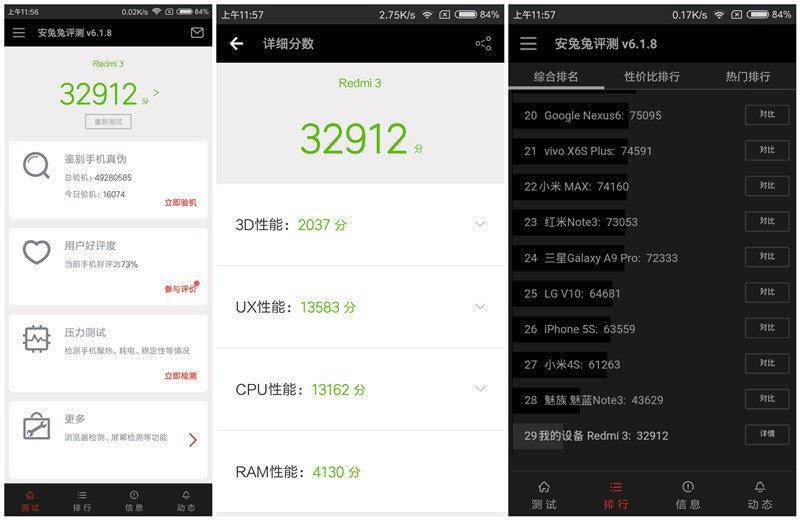 加量不加价:红米手机3S性能评测的照片 - 13