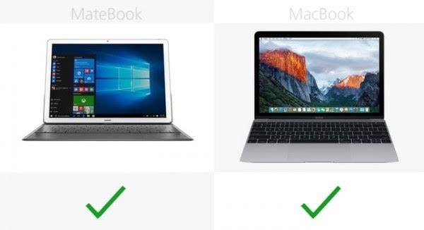 华为MateBook和苹果MacBook规格参数对比的照片 - 13