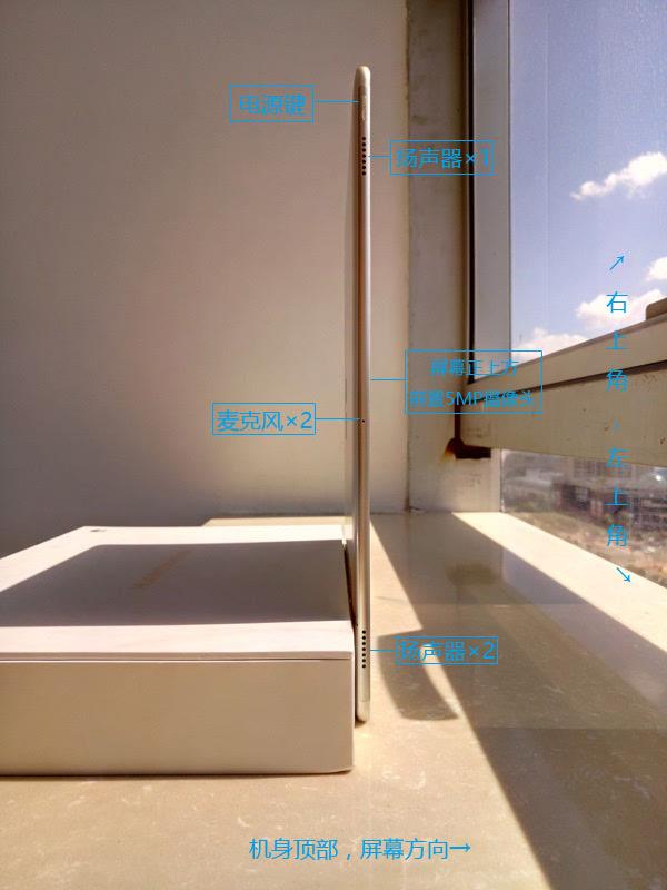 商务办公便捷之选:华为MateBook初上手体验的照片 - 10
