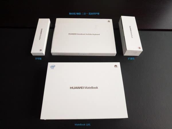 商务办公便捷之选:华为MateBook初上手体验的照片 - 12