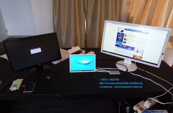 商务办公便捷之选:华为MateBook初上手体验的照片 - 45