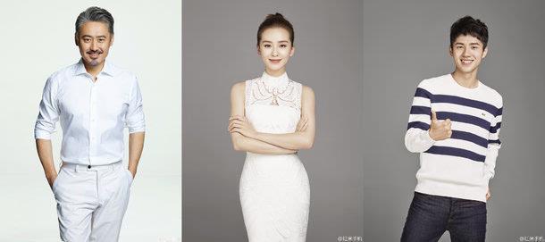 刘昊然成为红米手机第三位代言人的照片 - 4