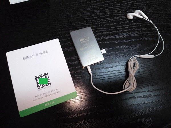 魅族送出7-19 MX6发布会邀请函:附赠一台自家珍藏的播放器的照片 - 1