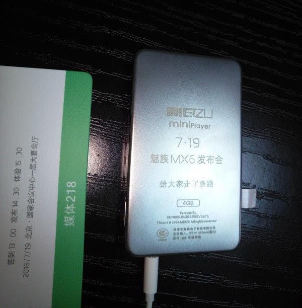 魅族送出7-19 MX6发布会邀请函:附赠一台自家珍藏的播放器的照片 - 5