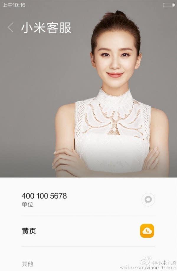 明星与你面对面:小米发布三位新代言人定制手机主题的照片 - 2