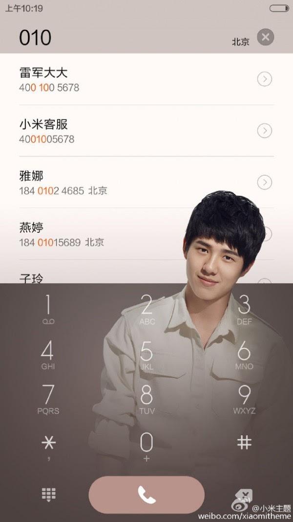 明星与你面对面:小米发布三位新代言人定制手机主题的照片 - 6