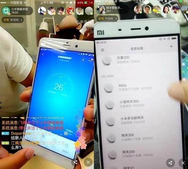 小米智能家庭新品发布:两款智能空调伴侣的照片 - 2