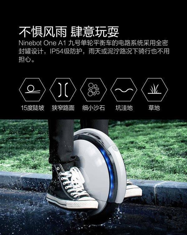 小米九号单轮平衡车发布 售价1699元的照片 - 12