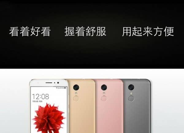 售价1199元:主打安全续航 360手机N4S升级发布的照片 - 3