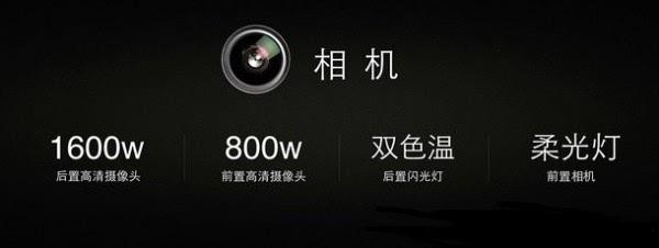 售价1199元:主打安全续航 360手机N4S升级发布的照片 - 5