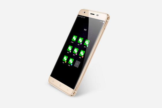 微信影分身之术:小辣椒S31 32G版发布 支持微信八开的照片 - 1