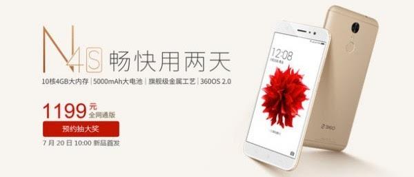 售价1199元:主打安全续航 360手机N4S升级发布的照片 - 7