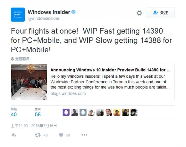 Fast通道(含PC和移动)迎Windows 10 Build 14390更新的照片 - 3