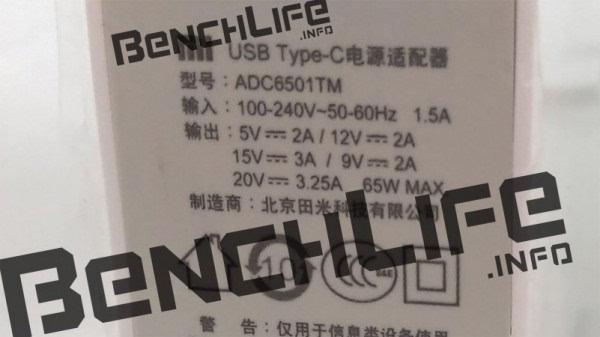 小米笔记本部分配置曝光:15W低功耗处理器i7-6500U的照片 - 3