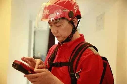 刘强东:物流亏损达不到300亿 但速度已超亚马逊的照片 - 2