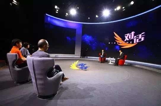 刘强东:物流亏损达不到300亿 但速度已超亚马逊的照片 - 3