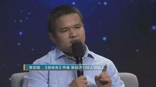 刘强东:物流亏损达不到300亿 但速度已超亚马逊的照片 - 5
