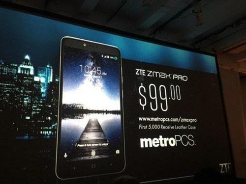 中兴发布Zmax Pro:6寸1080P、32G、指纹的照片 - 1