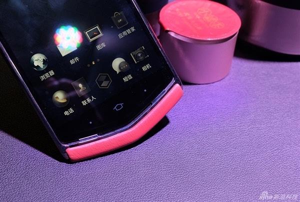 顶配15999元 国产天价手机8848 M3图赏的照片 - 5