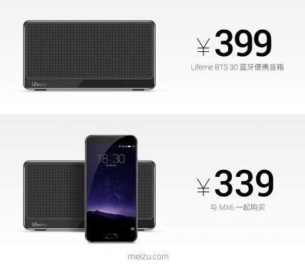 魅族发布Lifeme BTS30蓝牙音箱 售价399元的照片 - 6