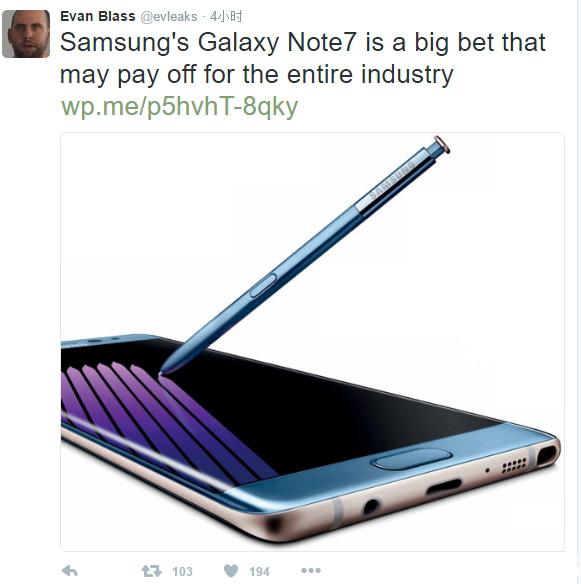 三星Note 7珊瑚蓝首次合体S Pen亮相的照片 - 2