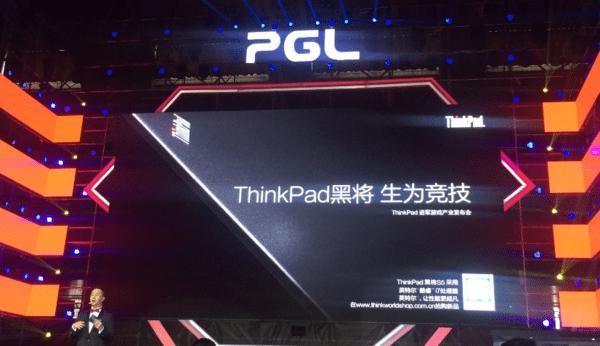 老兵新传:ThinkPad试水游戏电竞行业的照片 - 1