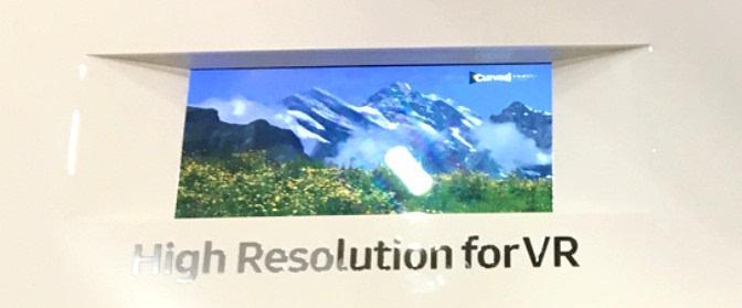 三星Galaxy S8曝光: 配4K屏 支持VR的照片 - 2
