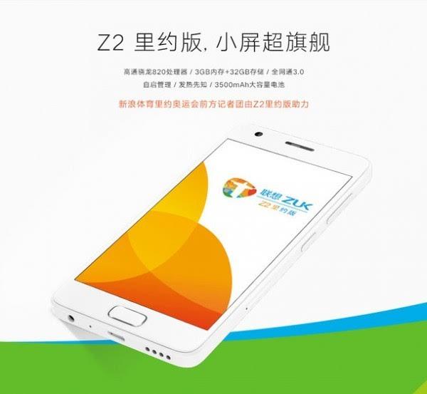骁龙820竟遭贱卖:ZUK Z2里约版开卖 售价1599元的照片 - 2