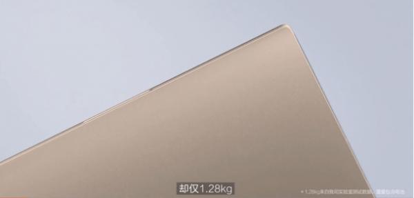 小米笔记本Air宣传片:13.3英寸带独显超薄本的照片 - 2