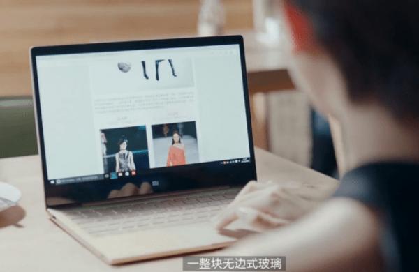 小米笔记本Air宣传片:13.3英寸带独显超薄本的照片 - 1