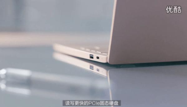 小米笔记本Air宣传片:13.3英寸带独显超薄本的照片 - 3