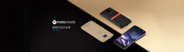 是噱头还是创新?评Moto Z:目前最好的模块化手机的照片 - 4