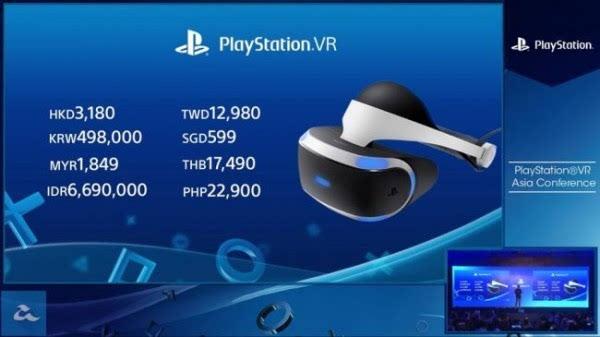 索尼PS VR港台价格公布: 比国行更便宜,10月13日上市的照片 - 1