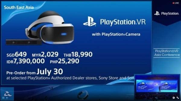 索尼PS VR港台价格公布: 比国行更便宜,10月13日上市的照片 - 3