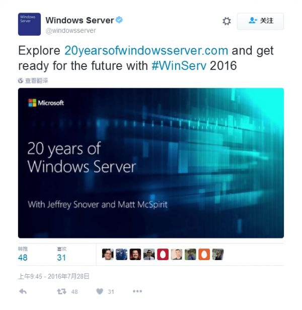 Windows Server 20岁了:历经企业、数据中心、大数据时代的照片 - 1