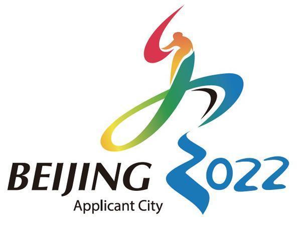 北京2022年冬奥会和冬残奥会组委会官方网站也于当