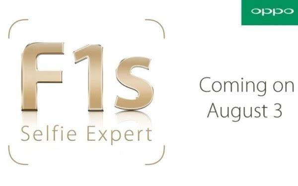 8月3日发布 OPPO F1s配置与渲染图曝光的照片 - 2