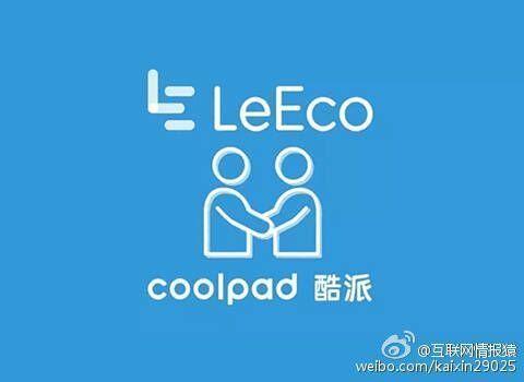 就叫cool生态手机:乐视、酷派全新手机品牌在微博亮相的照片 - 5
