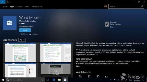 Windows 10 周年更新今日起正式开放下载的照片 - 15